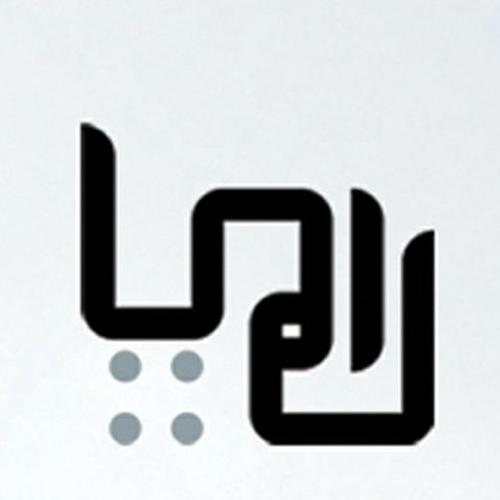 XShala Energetics Logo